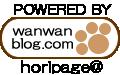 犬のブログリンク集「わんわんブログ.com」