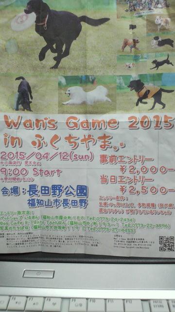 Wan's  Game.jpg
