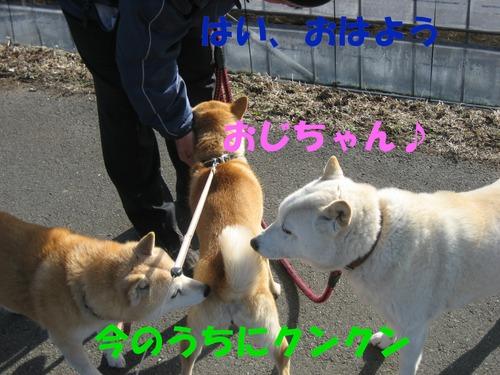 IMG_2244ブログ.jpg
