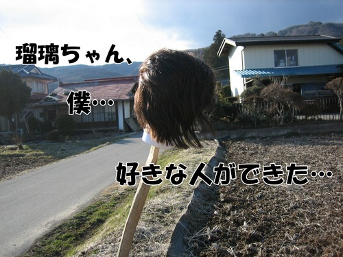 IMG_2498ブログ.jpg