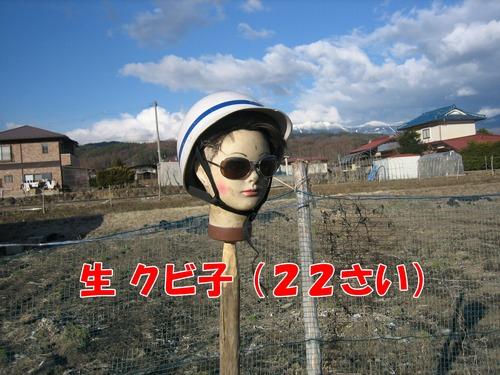 IMG_2499ブログ.jpg