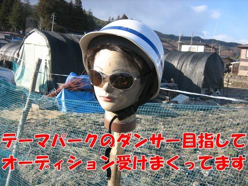 IMG_2501ブログ.jpg