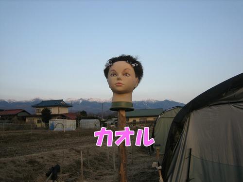 IMG_2566ブログ.jpg