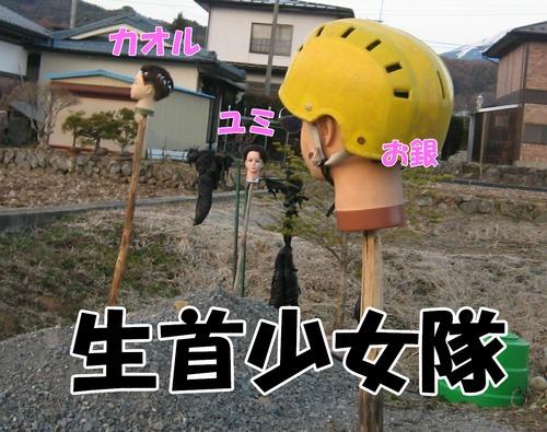 IMG_2568ブログ.jpg