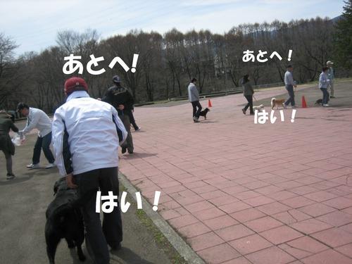 IMG_2731ブログ.jpg