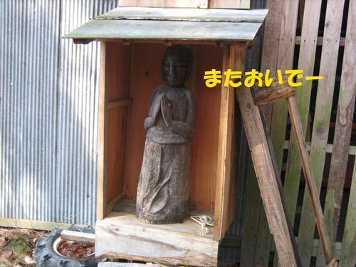 IMG_2970ブログ.jpg