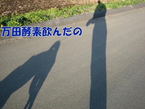 IMG_3268ブログ.jpg