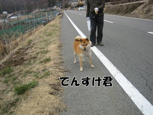 IMG_2399ブログ.jpg