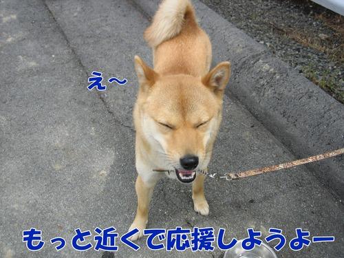 IMG_5122ブ.jpg