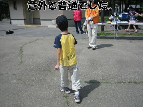 IMG_5812ブ.jpg