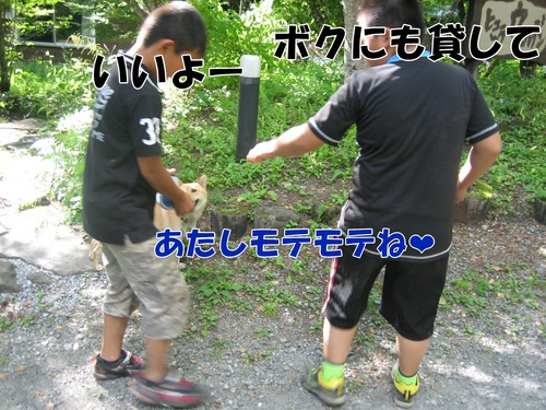 IMG_7149ブ.jpg