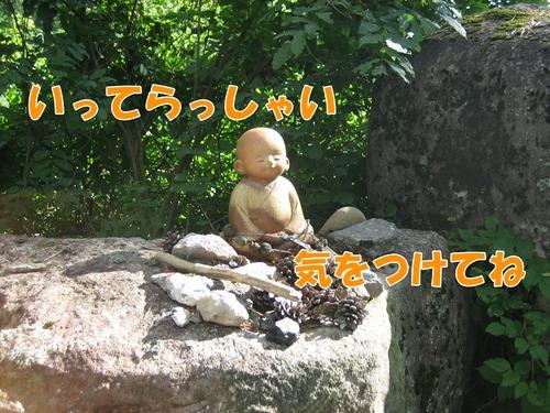 IMG_7158ブ.jpg
