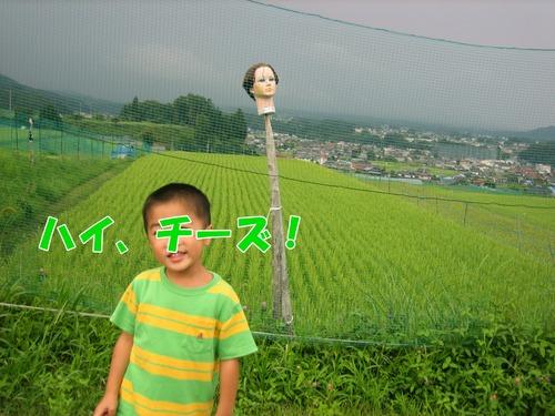 IMG_7852ブ.jpg