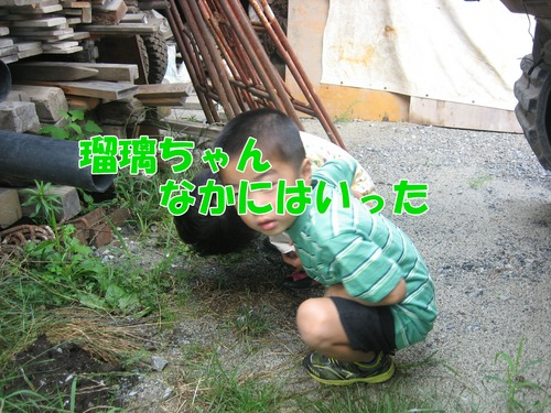 IMG_7870ブ.jpg