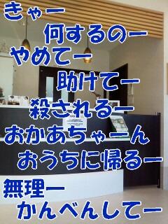 P2012_0824_103737ブ.jpg