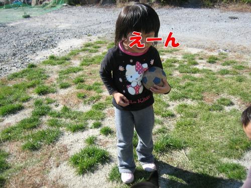 IMG_1458ブ.jpg